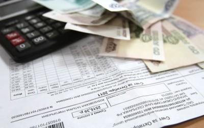 Оплата найма муниципальной квартиры