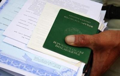 Регистрация иностранного гражданина по месту жительства по РВП