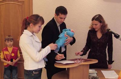 Зачем новорожденному прописка?