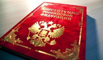 Законодательная база регистрации иностранных граждан в РФ